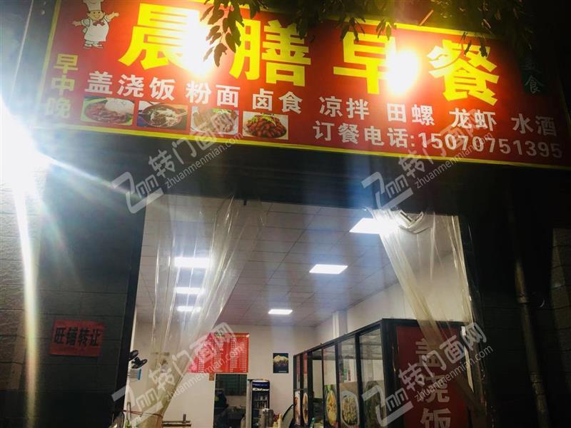 南康龙岭工业园餐饮店转让