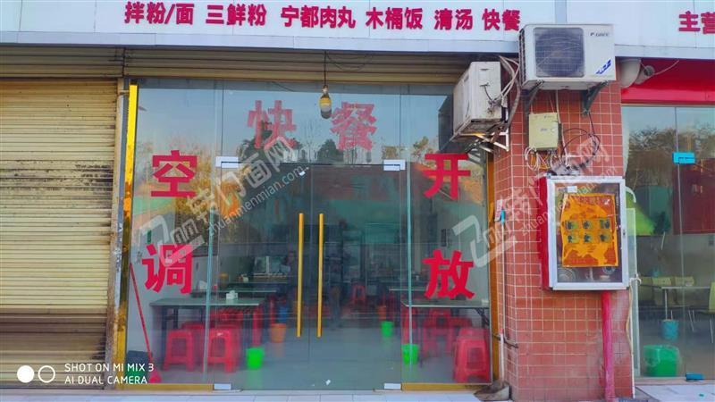 (转让)容江新区金色春城主路人流密集餐饮店转让