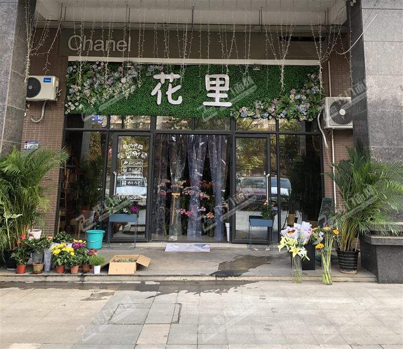 急转大型成熟小区31㎡临街花店(可空转、带阁楼)