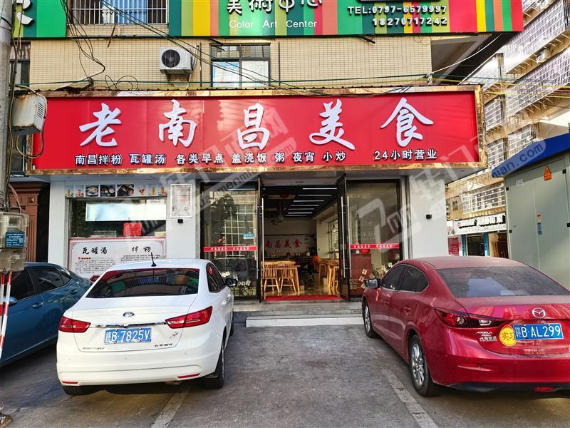 南康佳兴花园城客家大院旁边早餐店转让,适合早中晚,空店也可以。