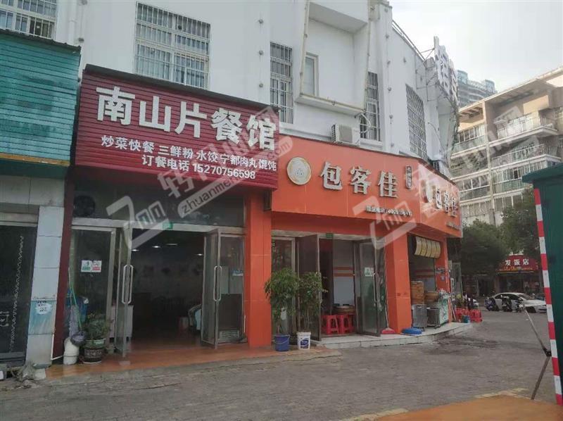 火车站正对面餐饮店转让(汽车站旁)