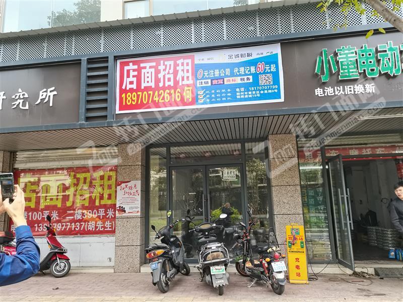 杨公路金樽花园小区旁店铺出租