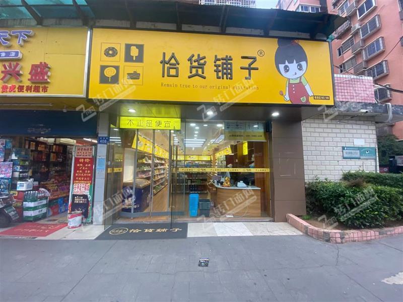捡漏子!小区出入口临街70㎡零食超市(可空转)