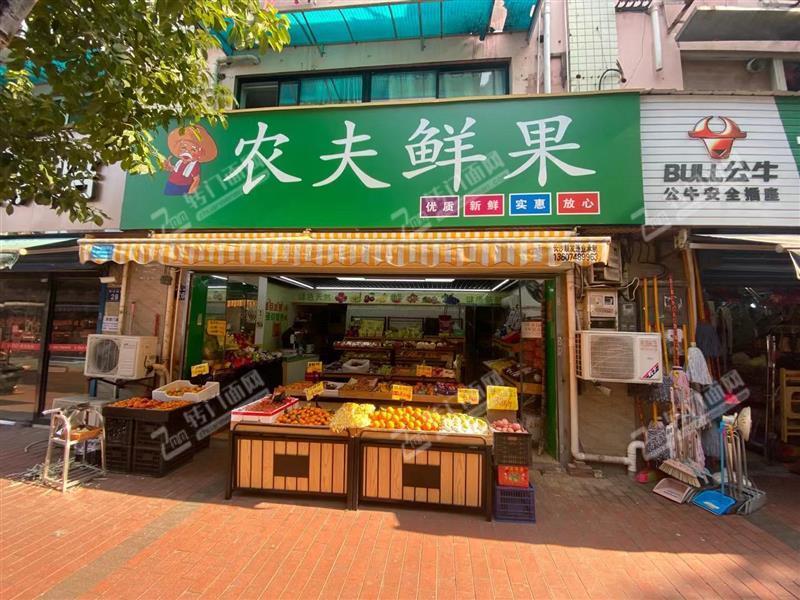 成熟小区出入口40㎡商住一体水果超市(可空转)