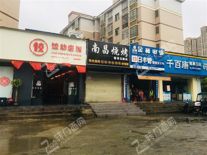新区十字路口烧烤店空转白菜价,捡到就是赚到,行业不限