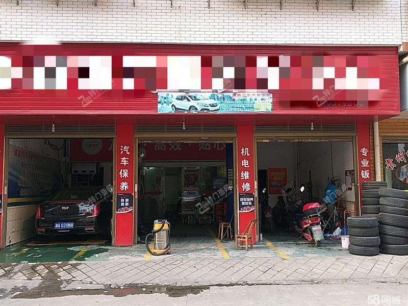 大型成熟社区临街120㎡汽车维修美容店转让(带住房)