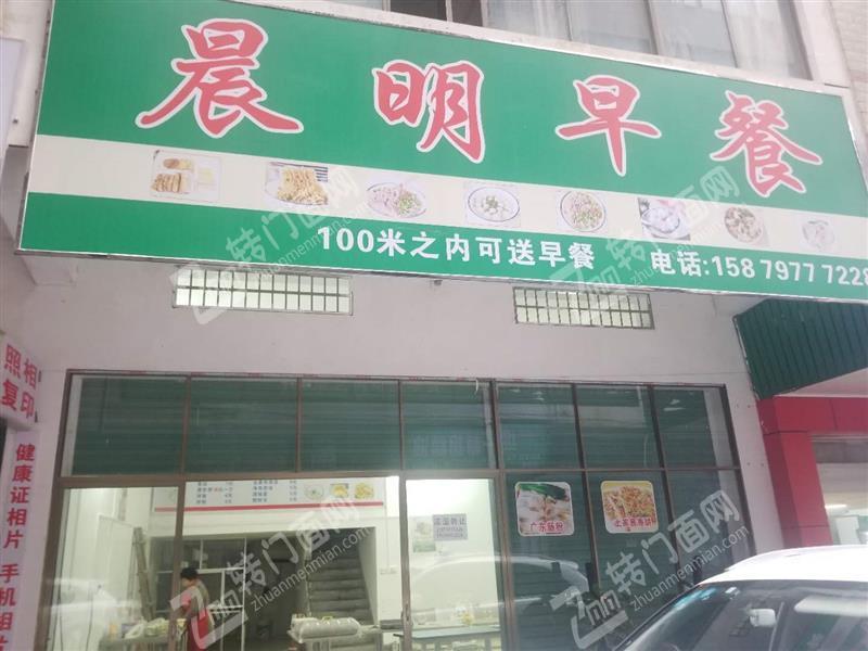 水南镇卫生院早餐店低价转让
