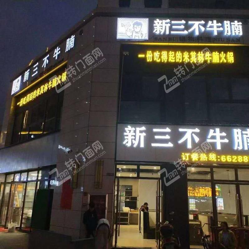南康商业中心临街餐饮店铺低价转让