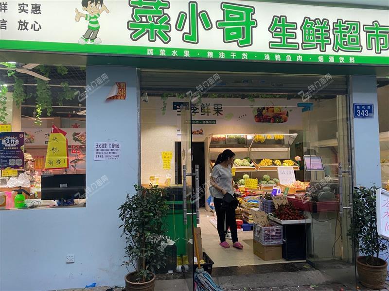 白菜价转让、桂花公园180㎡临街超市