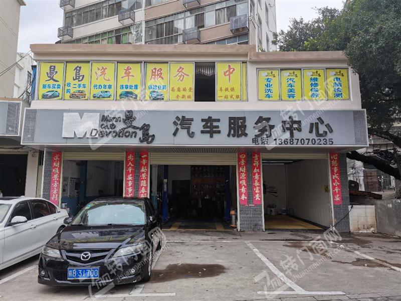 宋城路加油站旁临街汽车维修美容店转让