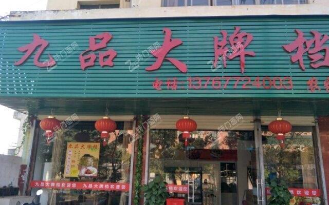 站北餐饮店转让适合夜宵烧烤,接手即可营业。