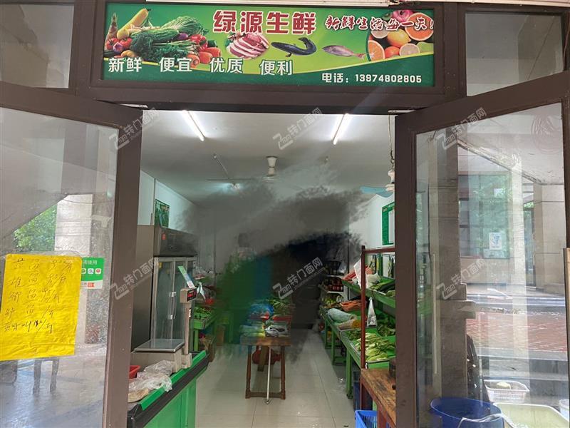 优价急转大型社区出入口商住一体52平生鲜超市