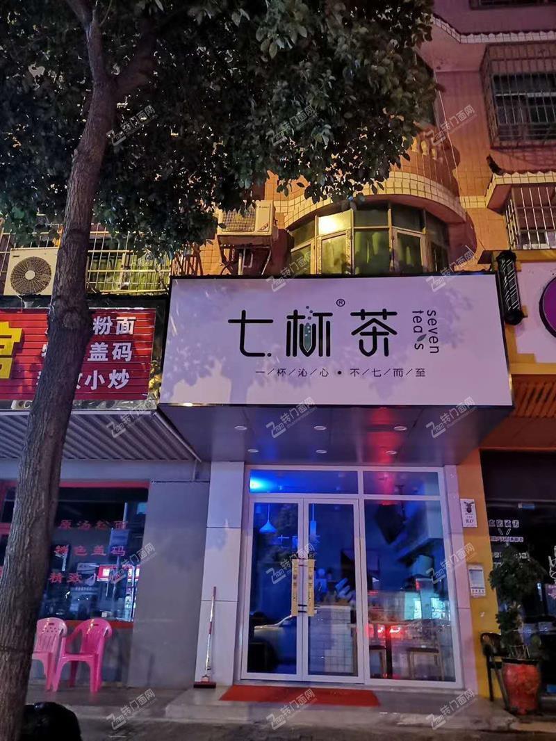 急转梅溪湖东地铁口3200+营业额临街奶茶旺铺