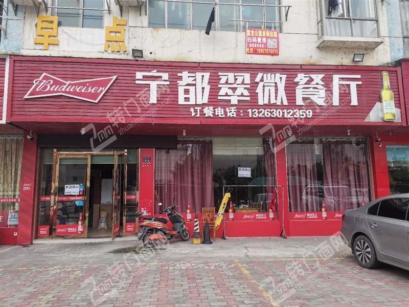 瑞金路三个门面位置显眼餐饮店旺铺急转
