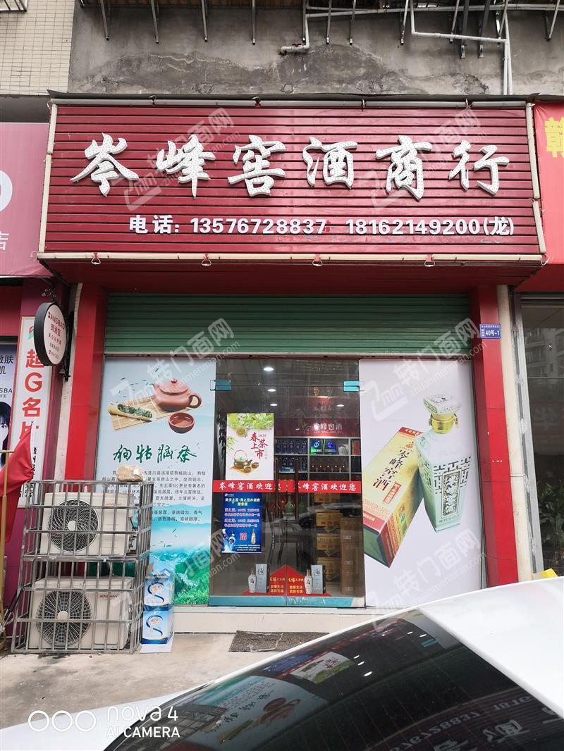 南康茶酒庄带客源整体转让,房租便宜