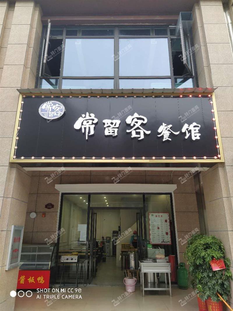 星沙泉塘碧桂园商业街130平餐饮旺铺转让