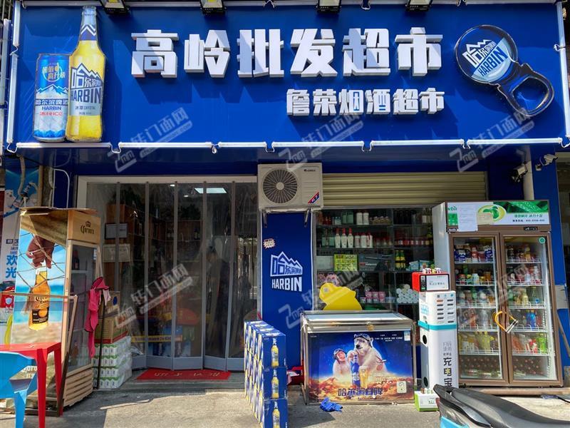 急转成熟小区日营业额4000+临街超市(可空转)