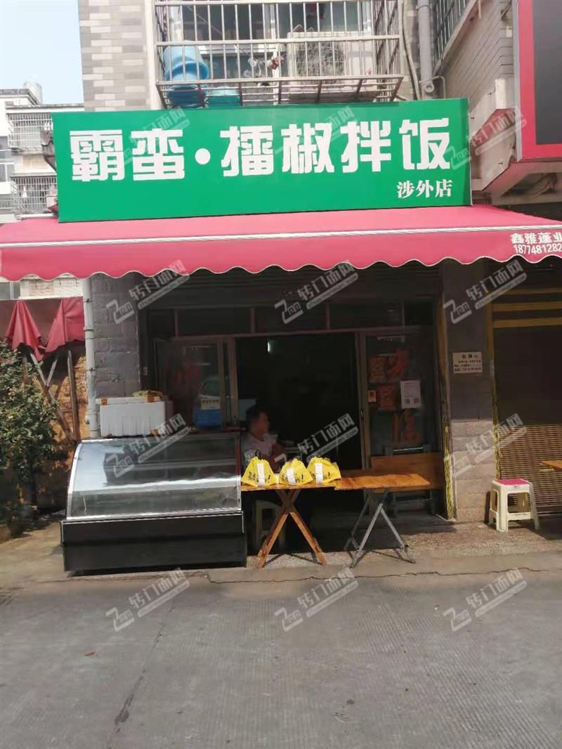 急转!涉外商圈40平米盈利外卖店(房租1500/月 )