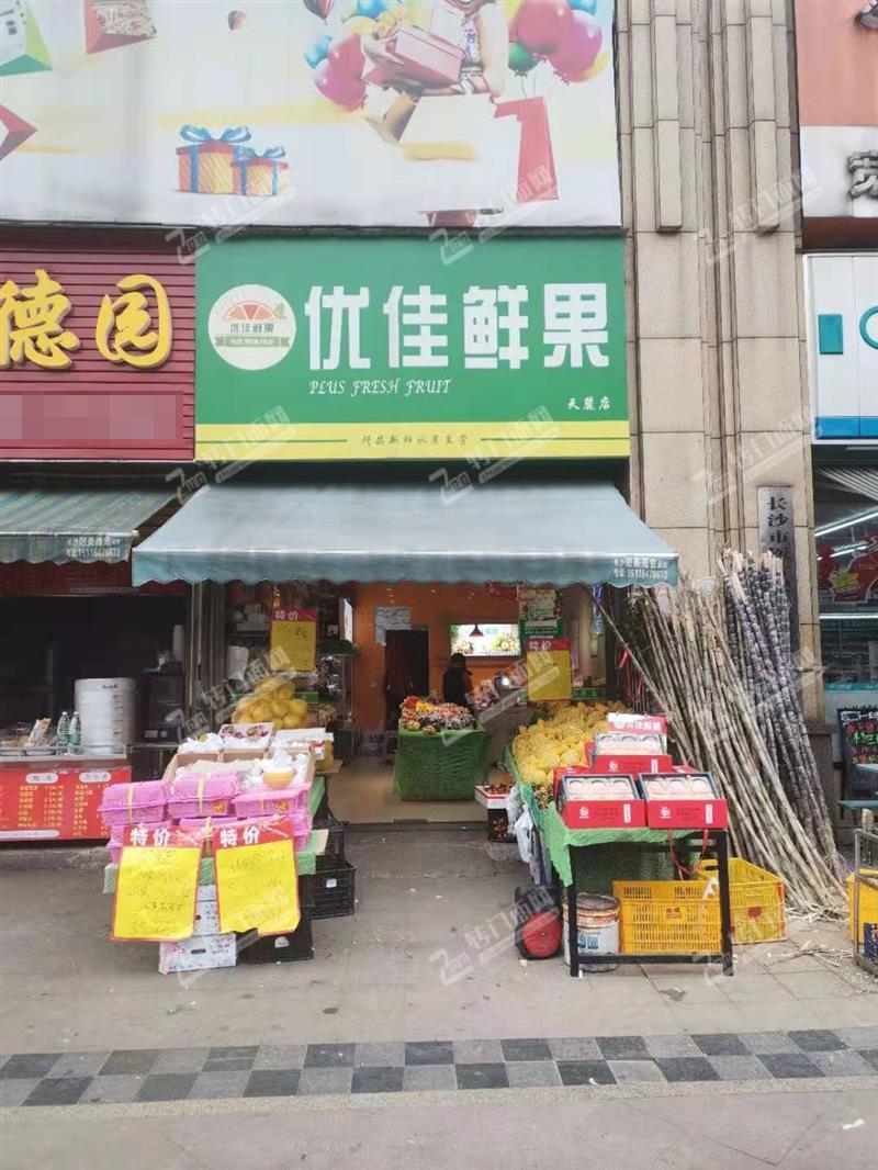 急转大型高档小区日营业额5000+临街水果旺铺